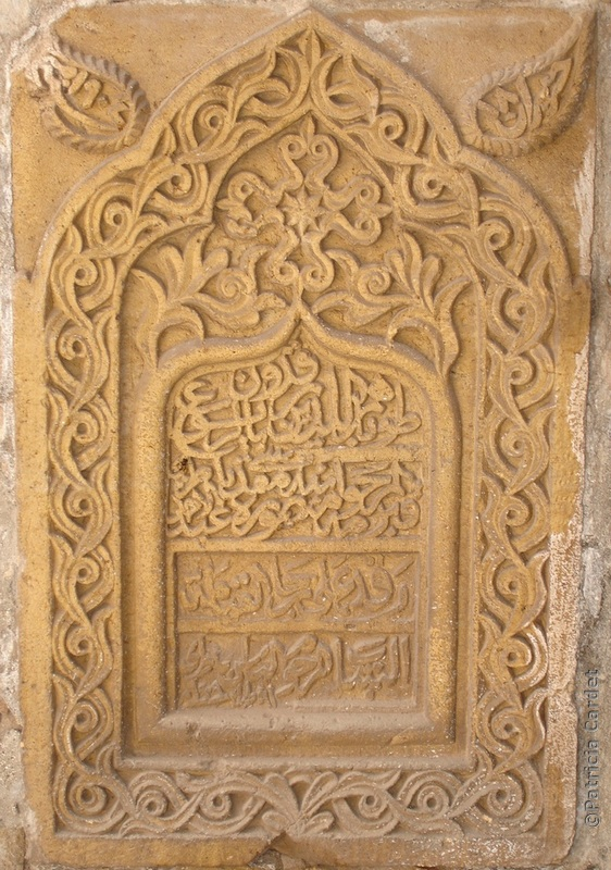 Inscription, Mardin, May 2008 - ©Photo: Patricia Cardet